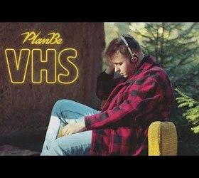 """PlanBe """"VHS"""" - Teledysk"""