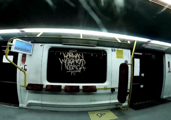 Big karwan metro prod azann teledysk